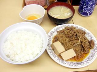 牛丼専門サンボ - お皿 ご飯付(450円)+みそ汁(50円)+玉子(50円)