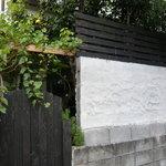 AGATHA - 裏の入り口