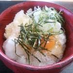 うどん屋 いけ麺 - 【冬季限定】冬のたまこかけご飯