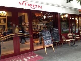 VIRON - お店は、東京駅のすぐそばにあります。