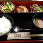 赤煉瓦 - 日替り弁当 700円 (2013.12現在)