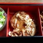 赤煉瓦 - サラダ・あんかけハンバーグ・牛肉柳川風