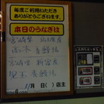 入船 - 2013.11