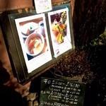 水辺のカフェ 三宅商店 酒津 - 入口