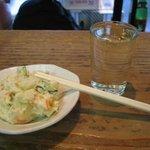 虎ノ門鈴傳 - 酒とポテサラ