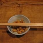 鍵屋 - 煮豆