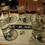 23384 - 北陸の地酒飲み比べセット