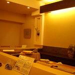 鮨 今井 - optio A30で撮影。店内の雰囲気。