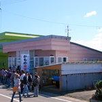 かもめ食堂 - (2009/09)