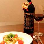 シェフひとり10席だけのイタリアン Trakane - シンプルなイタリア料理とイタリアワインをお楽しみください。