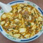 東華 - 料理写真:麻婆豆腐