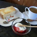 黒壁舎 - 料理写真:モーニングサービス 350円
