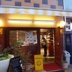 23002454 - La Pierre Blanche(ラ・ピエール・ブランシュ) 元町店(県庁前)