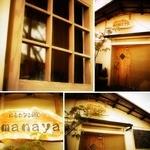 ゆるカフェ日和 manaya -