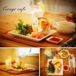 コカゲ カフェ - 料理写真: