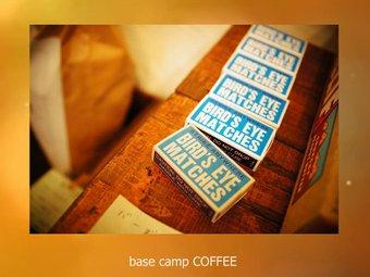 ベースキャンプコーヒー