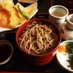 羽根屋 - 嫁さん用 天ぷら割子