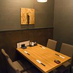 魚がし日本一 - 内観写真:4名様 個室