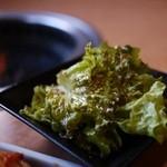 くらや - ランチの生野菜