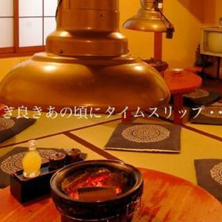 古き良き昭和レトロの焼肉店
