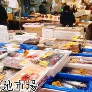 築地市場直送!産地直送の旨い魚!をお手頃価格で!