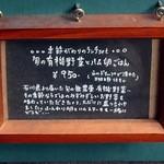 23010366 - 季節がわりのランチセット