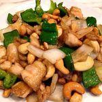 洪記料理 - カシューナッツと鳥肉炒め