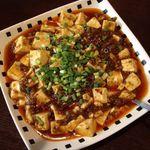 洪記料理 - 麻婆豆腐