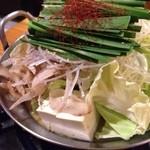 和麺居酒屋 一歩 - もつ鍋(味噌or醤油)2人前1680円