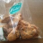 ファンベック - 20131209 チョコクッキー