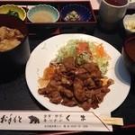 キッチンくま - 生姜焼き定食700円はお得