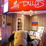 ドルキス - 今日はケーキを食べに、阿倍野にある『デザートの中庭ドルキス』にやってきました。 このへんでは老舗で、つぬっこも長い間お世話になってます。