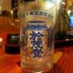 居酒屋 錦 -