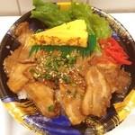 ニュー・クイック - 料理写真:チャーシュー丼