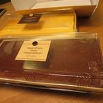 湘南スプラウト - 料理写真:2種とも頂きました。