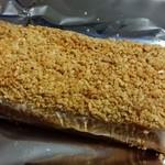 洋菓子の店 オオマエ - アップルケーキ(開封後)