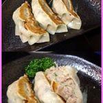 こくら - 秋味