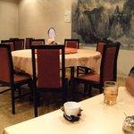 珍楽飯店 -