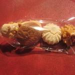 アルモニア - 焼き菓子
