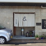 ひょうたん寿司 - 2013.12.10撮影