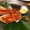 Awasuisan - 料理写真:皮はパリッと!身はジューシー♪阿波尾鶏のもも肉岩塩焼き!