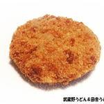 さんぽ道 - ハムカツ