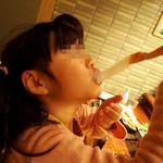 いと賀 - 松葉ガニ・・・食べまーーーす