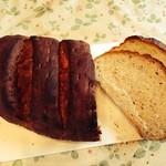 我楽房 - ごまパン