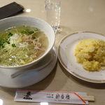 酔香樓 - ラーメンセット(鶏細切り湯面と半チャーハン) 950円 + チャーハン大盛 210円
