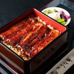 うな菊 - 食べやすさへのこだわりの技が光る『うな重 菊』