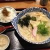 いちふく - 料理写真:味噌煮込みうどん800円