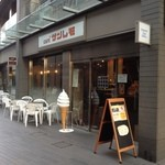カフェ サンレモ -