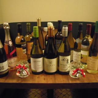 赤、白、スパークリング セレクトワイン50種類