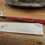手打蕎麦 まるやま - コストのかかった見事な塗り箸でいただきます。